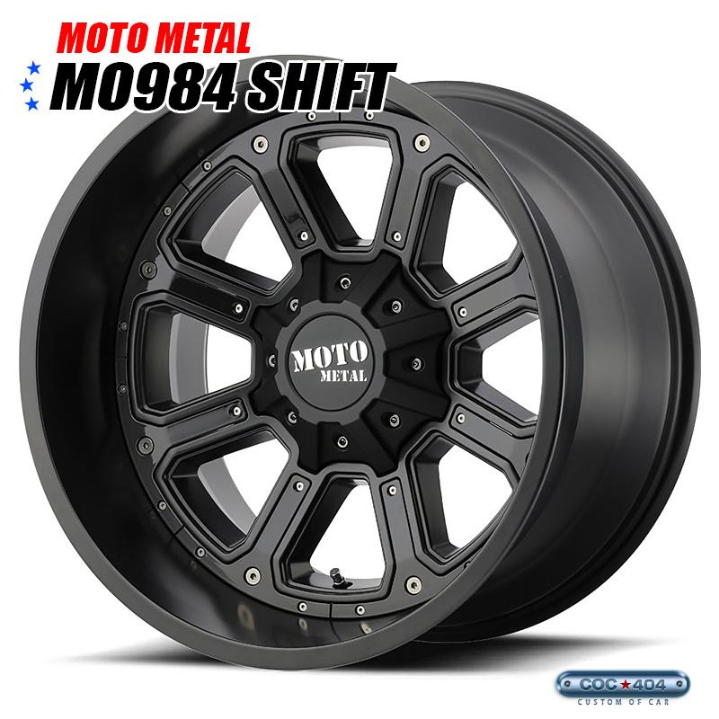 【20インチ 9J】MOTO METAL MO984 マットブラック&グロスブラックインサート 1本