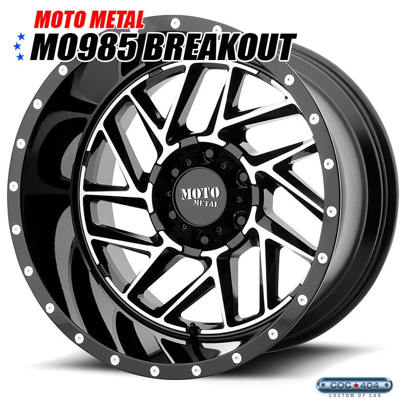 【20インチ 9J】MOTO METAL MO985 グロスブラック&シルバーアクセント 1本