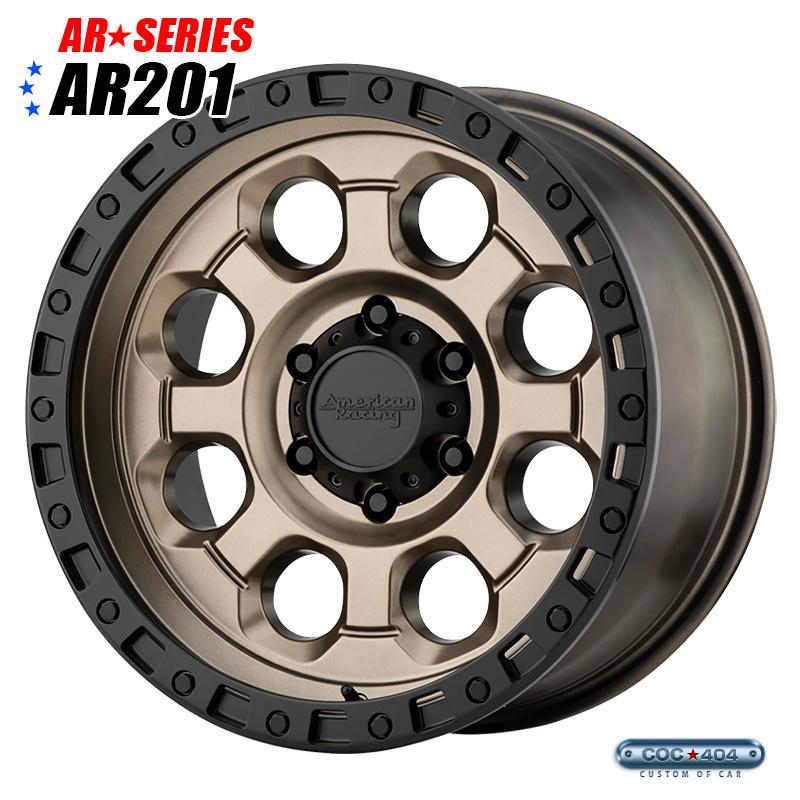 【18インチ】American Racing AR201 ブロンズ&ブラックリップ 1本