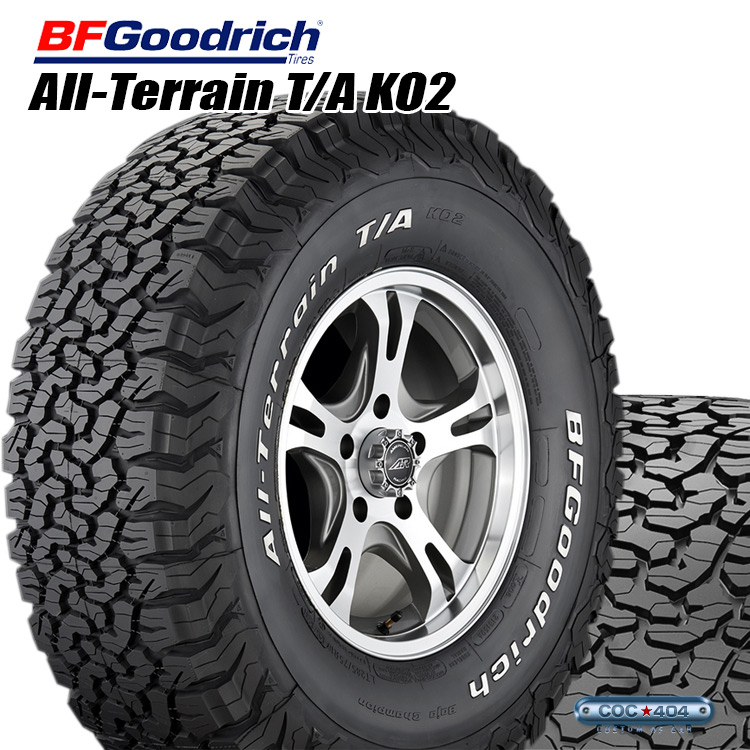 LT225/65R17 BFGoodrich All-Terrain T/A KO2 BK 225/65-17 オフロードタイヤ of