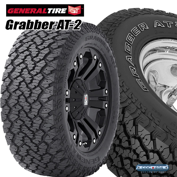 33x12.5R20LT GENERAL Grabber AT-2 BK 33-12.5-20LT オフロードタイヤ of