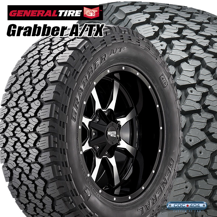 33x12.5R20LT GENERAL Grabber A/TX 33-12.5-20 LT オフロードタイヤ ブラックレター of
