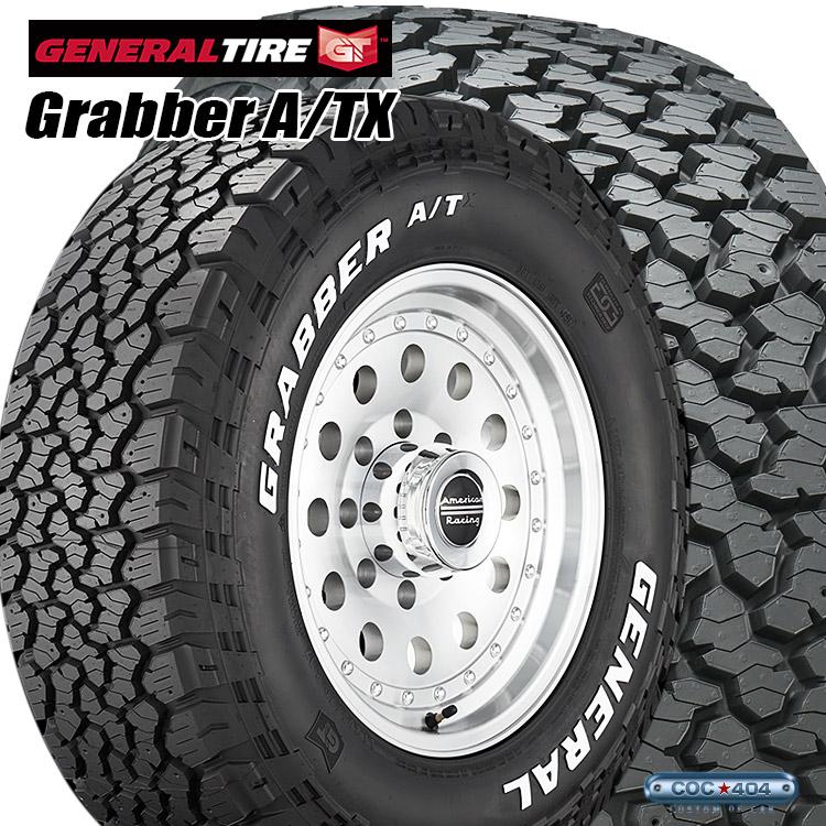 31x10.5R15LT GENERAL Grabber A/TX 31-10.5R15 LT オフロードタイヤ ホワイトレター of