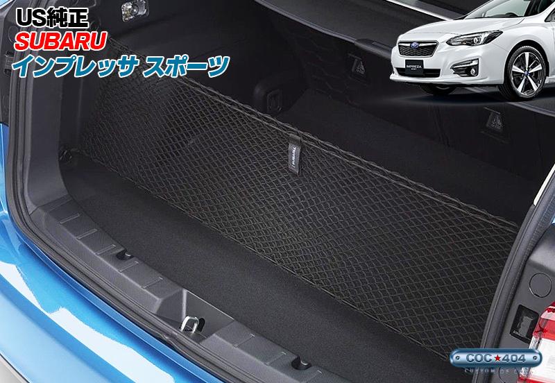 USスバル純正 GT系 インプレッサ G4 カーゴトレイ/ラゲッジトレイ