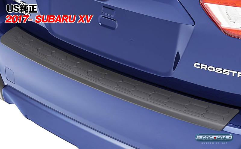 USスバル純正 GT系 XV リアバンパーガード
