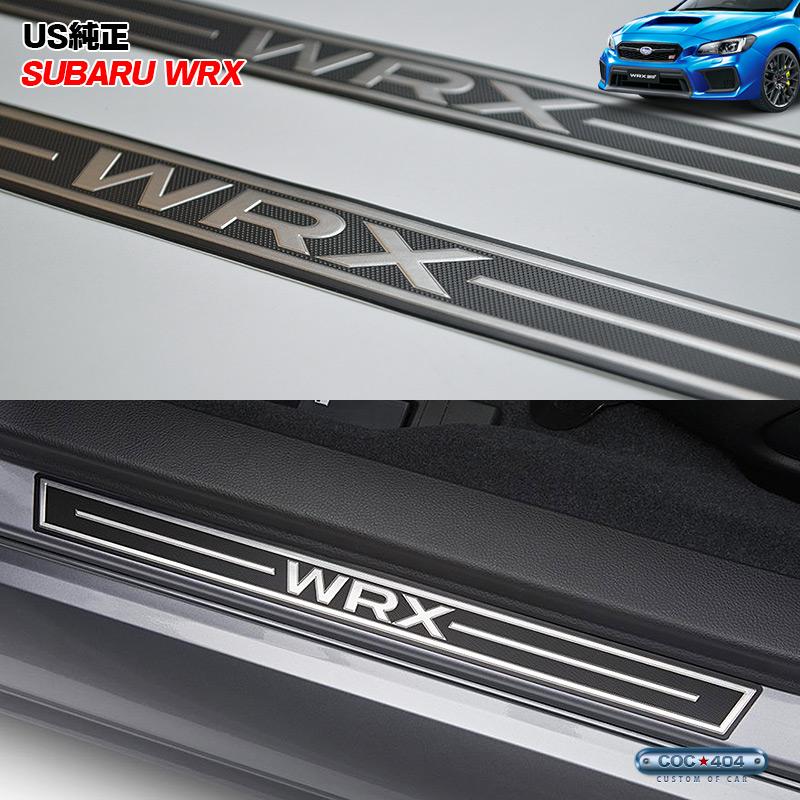 USスバル純正 WRX STI スカッフプレート/ドアシル SUBARU
