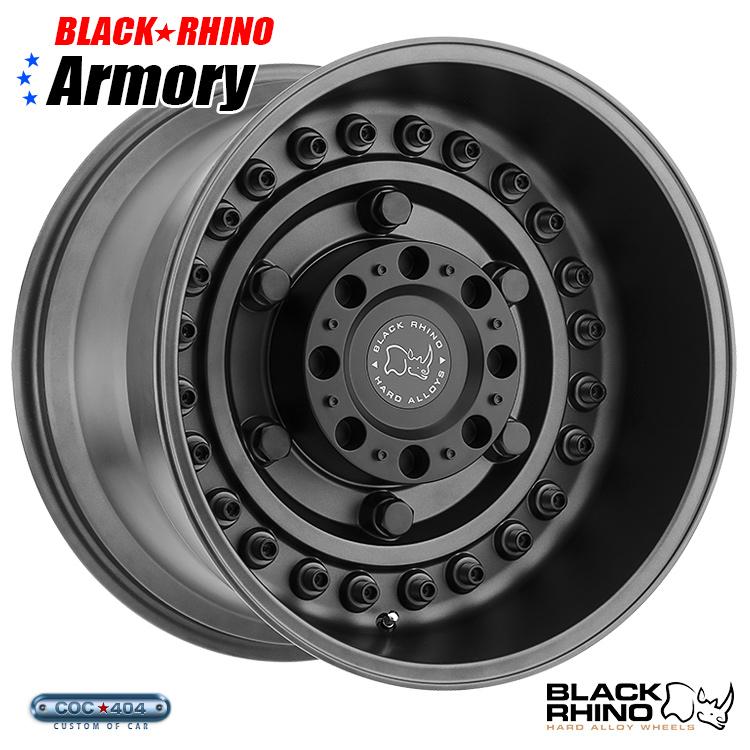 【18インチ9.5J】BLACK RHINO Armory (ブラック ライノ アーモリー) ガンブラック 1本