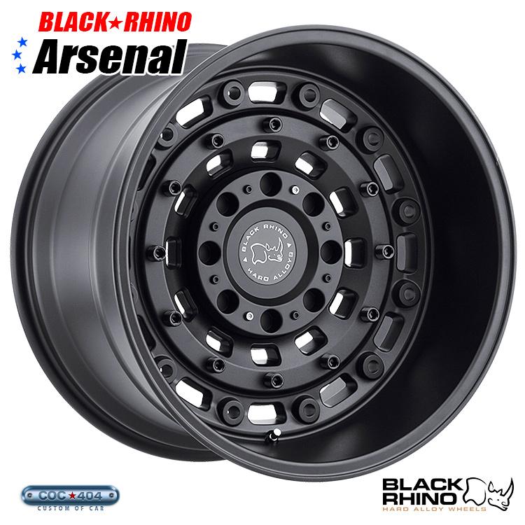 【18インチ9.5J】BLACK RHINO Arsenal (ブラック ライノ アーセナル) テクスチャード マットブラック 1本