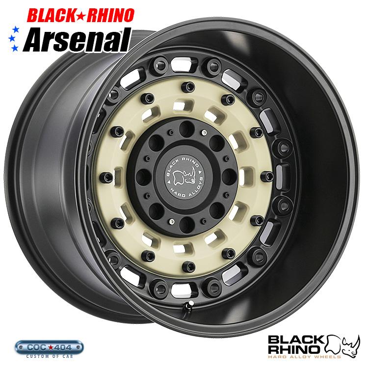 【18インチ9.5J】BLACK RHINO Arsenal (ブラック ライノ アーセナル) サンド オン ブラック 1本