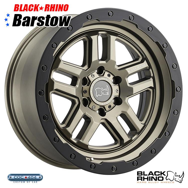 【20インチ9.5J】BLACK RHINO Barstow (ブラック ライノ バーストー) マットブロンズ&ブラックリップ 1本