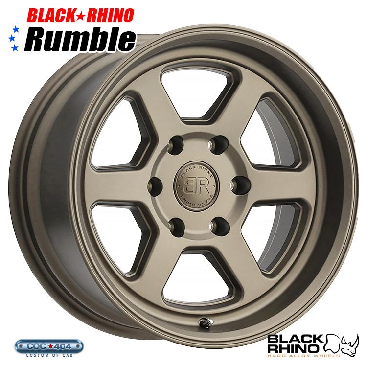 【15インチ】BLACK RHINO Rumble (ブラック ライノ ランブル) ブロンズ 1本