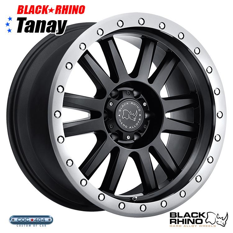 【17インチ9J】BLACK RHINO Tanay (ブラック ライノ タネイ) マットブラック&グラファイト 1本