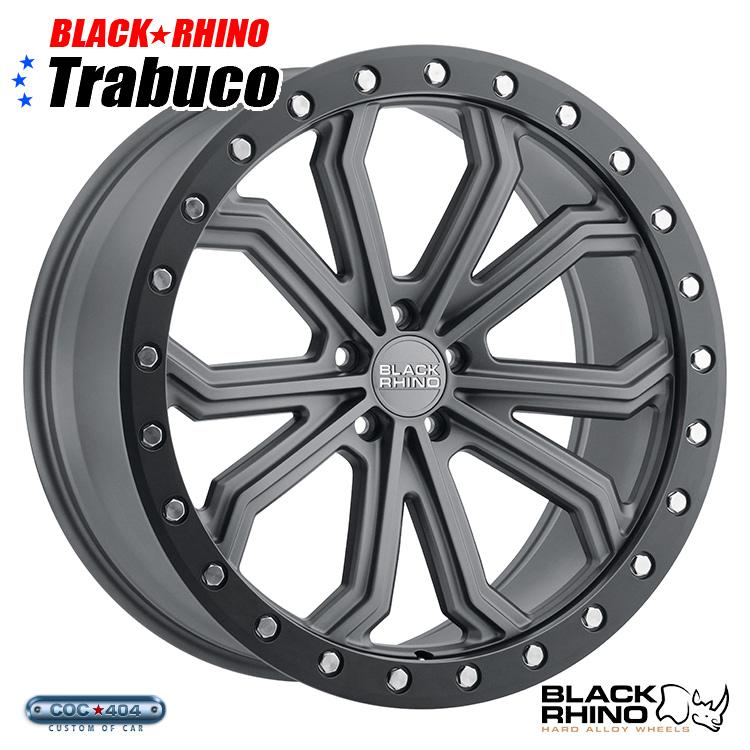 【20インチ】BLACK RHINO Trabuco (ブラック ライノ トラブーコ) マットガンメタル&ブラックリップ 1本
