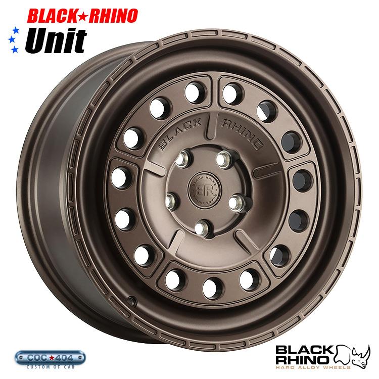 【15インチ】BLACK RHINO Unit (ブラック ライノ ユニット) ダークブロンズ 1本