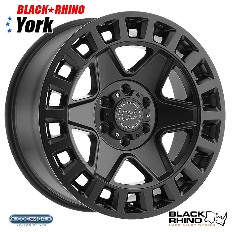 【17インチ8J】BLACK RHINO York (ブラック ライノ ヨーク) マットブラック 1本 日産 エクストレイル ムラーノ ジューク など