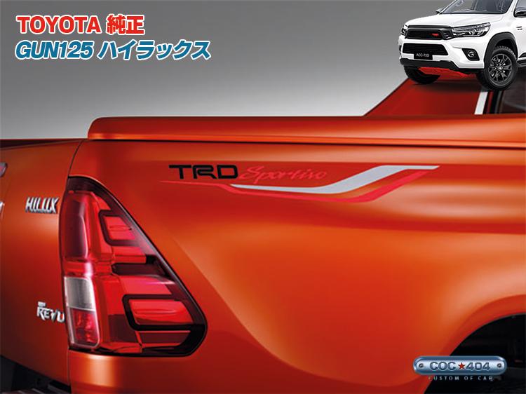 タイ トヨタ純正 GUN125 ハイラックス TRD デカール ステッカー タイプ2