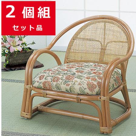 籐製アームチェア ロー 2脚組み 籐 ラタン おしゃれ アジアン 家具 BL10