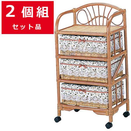 籐製ランドリー ボックス チェスト 3段 幅47 奥行き32 高さ90 2個組 籐 ラタン おしゃれ アジアン 家具 E31