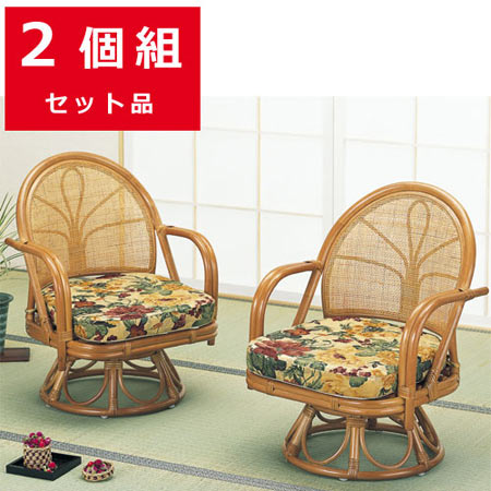籐回転座椅子 ミドル 2脚組 籐 ラタン おしゃれ アジアン 家具 S34