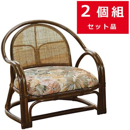 籐製アームチェア ロー 2脚組み 籐 ラタン おしゃれ アジアン 家具 TK10