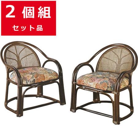 籐製アームチェア ハイ 2脚組み 籐 ラタン おしゃれ アジアン 家具 TK11