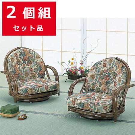 籐回転座椅子 ロー 2脚組 籐 ラタン おしゃれ アジアン 家具 TK78