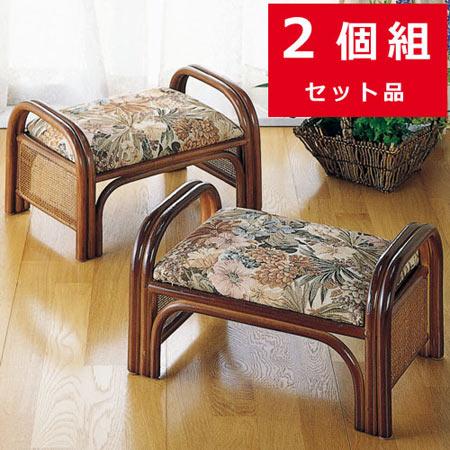 籐製 正座椅子 2個組 籐 ラタン おしゃれ アジアン 家具 C10