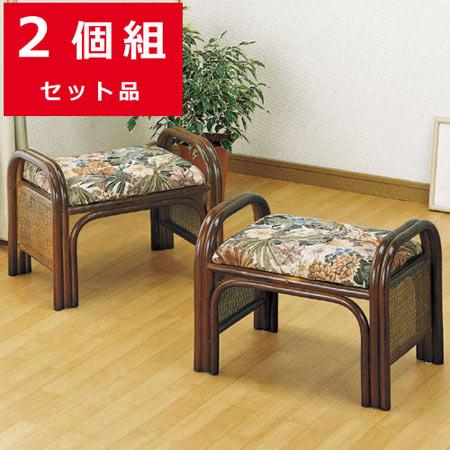 籐製ハイスツール 2個組み 籐 ラタン 完成品 おしゃれ アジアン 家具 C12