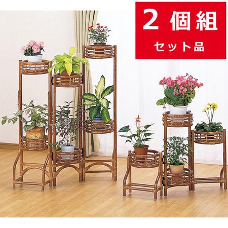 籐フラワーラック 2個組 籐 ラタン おしゃれ アジアン 家具 W121