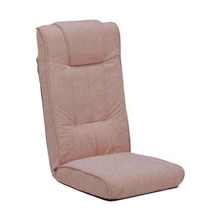 リクライニング座椅子 ベージュ【4脚組】
