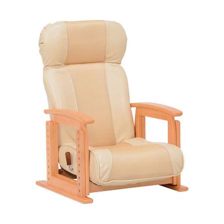 リクライニング高座椅子 ベージュ