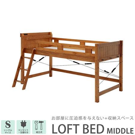 カントリー調木製すのこロフトベッド ライトブラウン