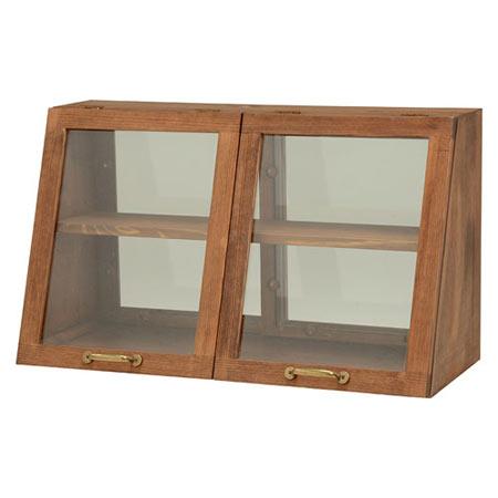 キッチンカウンター上両面ガラス戸ケース 幅60cm 高さ35cm ダークブラウン MUD-6068DBR