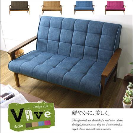 レトロ 木肘ソファー 2人掛け VIVE 幅125 ブルー 布張り ファブリック