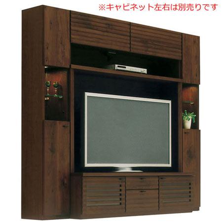 完成品 日本製 壁面テレビ台 ムサシ 幅149cm ウォールナット テレビ台 ◆
