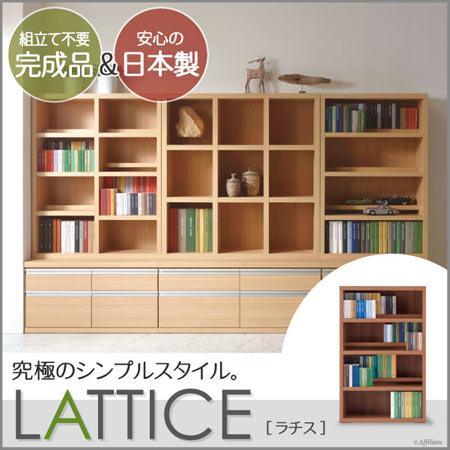 ツイン棚板本棚 LATTICE COMIC SHELF+ ラチス コミックシェルフ+ 幅75 奥行き30 高さ114 リアルウォールナット 日本製 完成品 cbd-76l