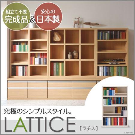 ツイン棚板本棚 LATTICE COMIC SHELF+ ラチス コミックシェルフ+ 幅75 奥行き30 高さ114 ホワイトウッド 日本製 完成品 cbs-76l