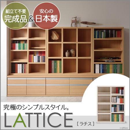ツイン棚板本棚 LATTICE COMIC SHELF+ ラチス コミックシェルフ+ 幅90 奥行き30 高さ114 ホワイトウッド 日本製 完成品 cbs-91l