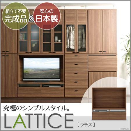 壁面収納テレビ台 LATTICE ラチス リビング 幅120 奥行き39 高さ114 ウォールナット 日本製 完成品 ltd-120