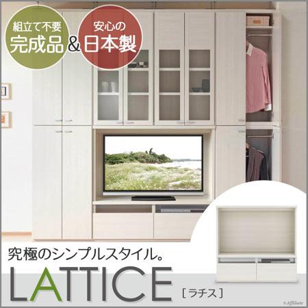 壁面収納テレビ台 LATTICE ラチス リビング 幅120 奥行き39 高さ114 ホワイトウッド 日本製 完成品 lts-120