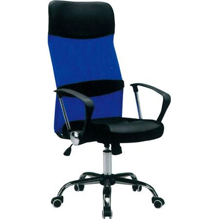 オフィスチェア バラライカ ブルー