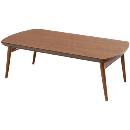 折れ脚こたつテーブル ビーグル 82-786