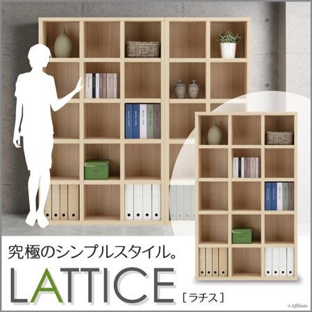 本棚 3列ハイタイプ LATTICE ラチス 幅110 奥行き30 高さ180 エリーゼアッシュ 日本製 完成品 fba-110t