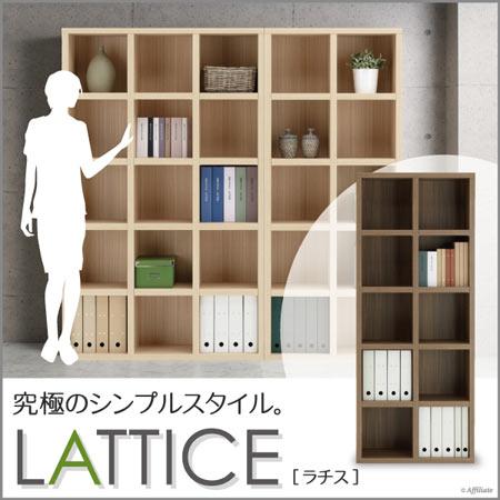 本棚 2列ハイタイプ LATTICE ラチス 幅75 奥行き30 高さ180 リアルウォールナット 日本製 完成品 fbd-75t