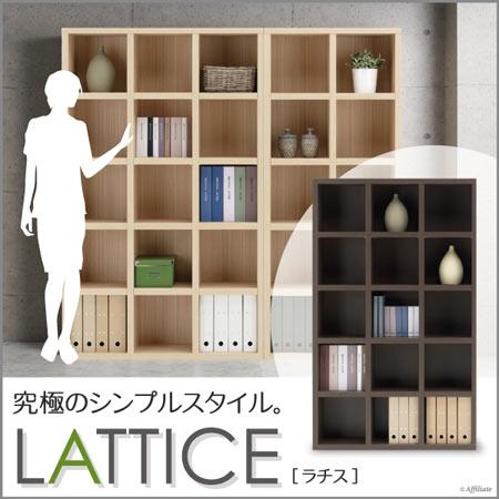 本棚 3列ハイタイプ LATTICE ラチス 幅110 奥行き30 高さ180 レベッカオーク 日本製 完成品 fbr-110t