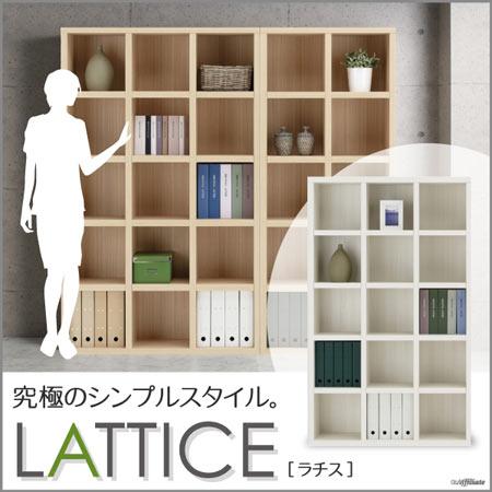 本棚 3列ハイタイプ LATTICE ラチス 幅110 奥行き30 高さ180 ホワイトウッド 日本製 完成品 fbs-110t