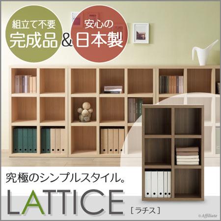 本棚 2列ロータイプ LATTICE ラチス 幅75 奥行き30 高さ114 リアルウォールナット 日本製 完成品 fhd-75l