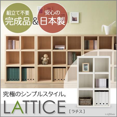 本棚 2列ロータイプ LATTICE ラチス 幅75 奥行き30 高さ114 ホワイトウッド 日本製 完成品 fhs-75l