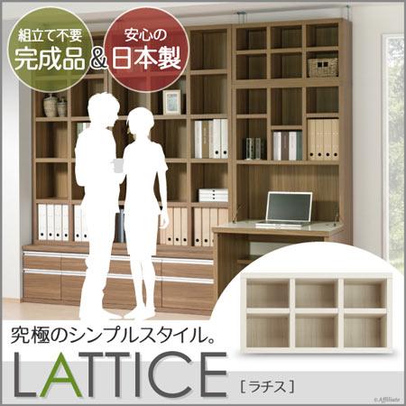 専用オプション 棚付デスク LATTICE ラチス 専用上置き棚 ホワイトウッド 日本製 fus-89u