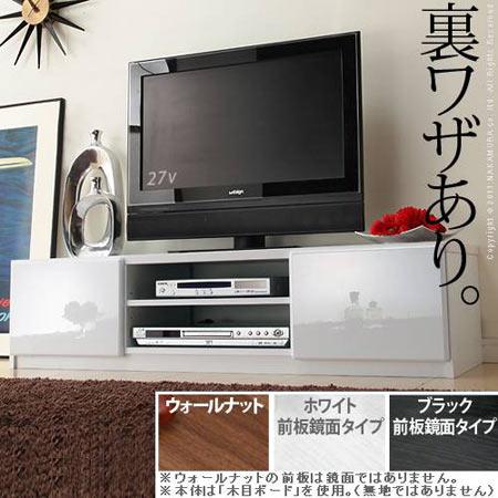 背面収納TVボード ROBIN ロビン 幅120cm TVボード テレビボード テレビ台 TV台 ローボード 背面収納 m0600001